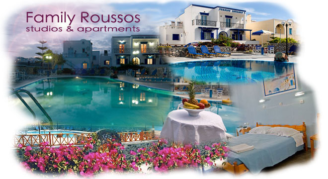 Pension Roussos